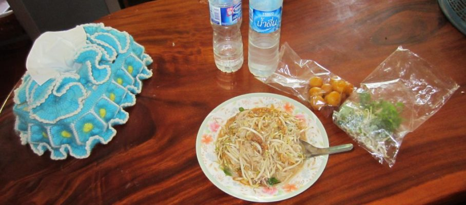 Bean sprouts & vegetables
