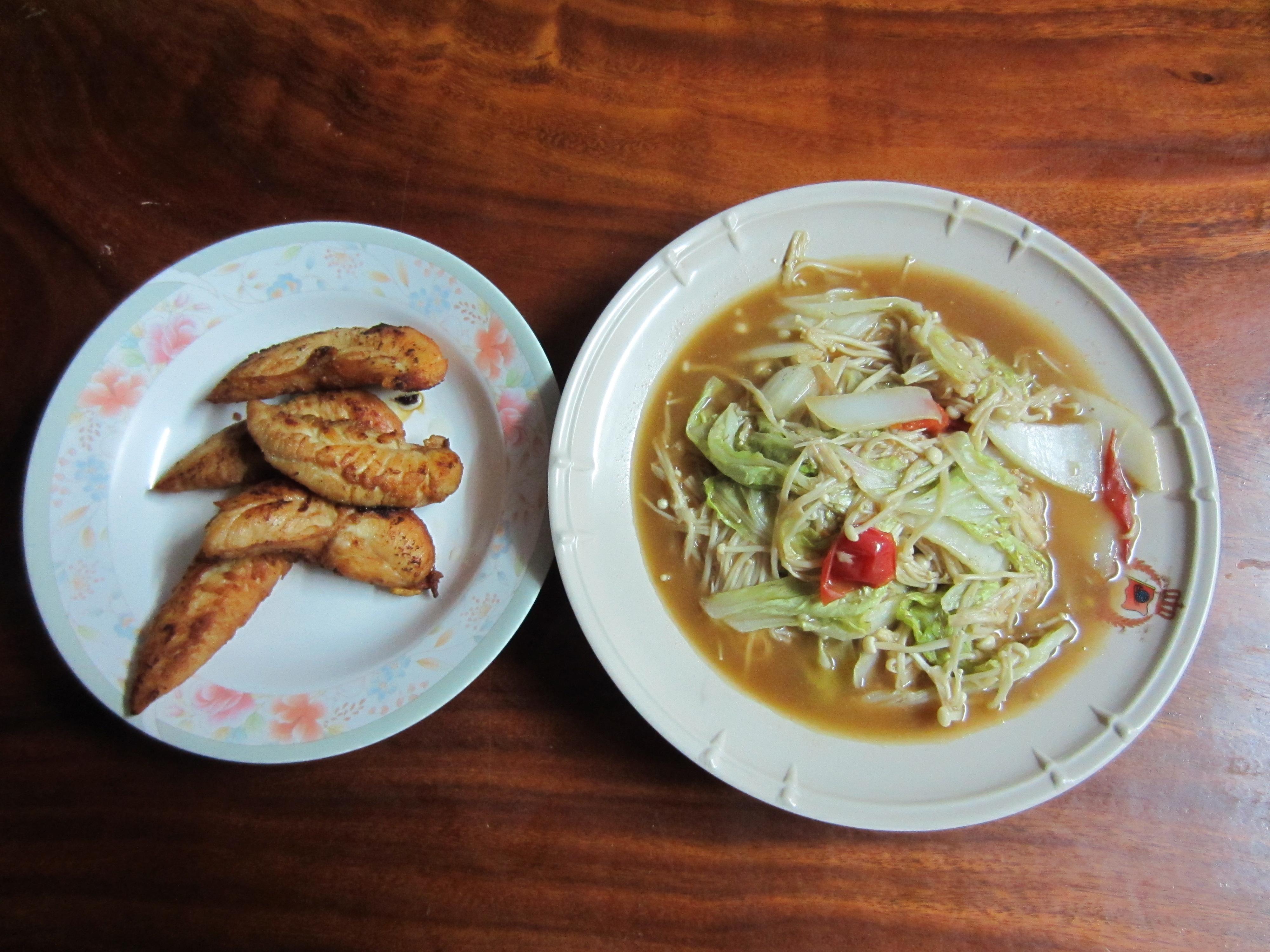 Chicken & vegetables