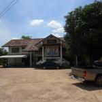 Ban Thon Hospital