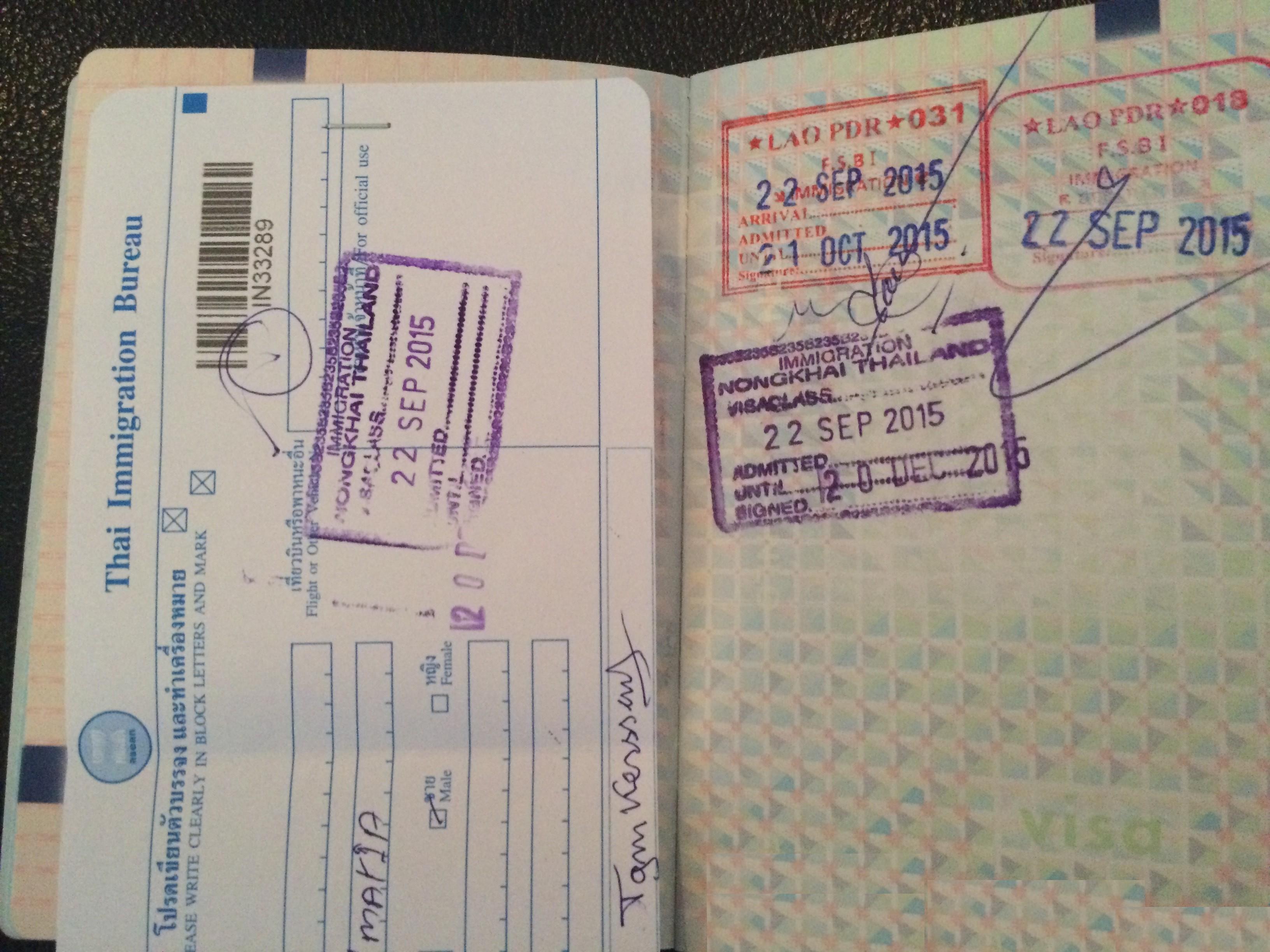 Visa run 2