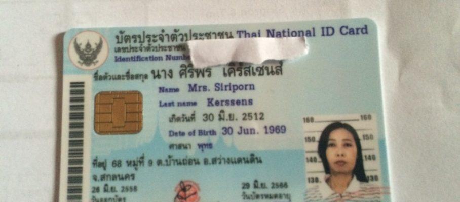 ID of Siripron Kerssens