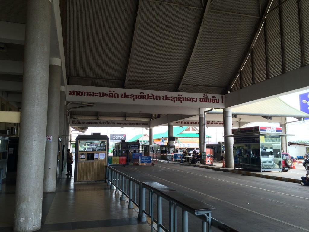 Nong Khai gateway to Laos