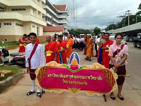 Parade before Buddha day