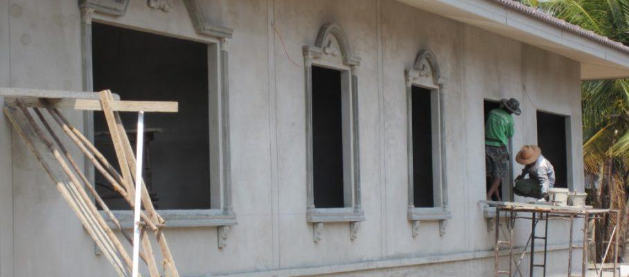 Concrete frames