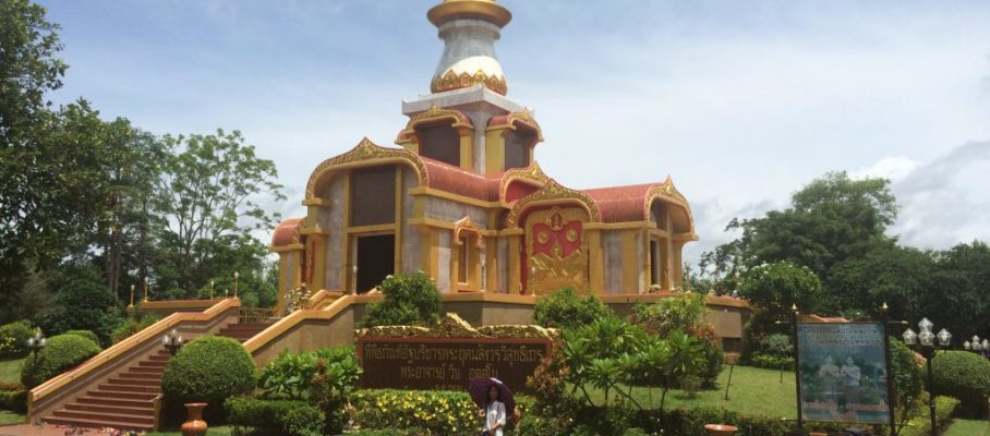 Monk Temple