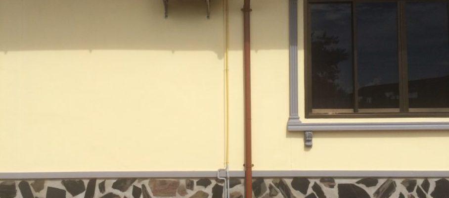Aircon pipe & grounding