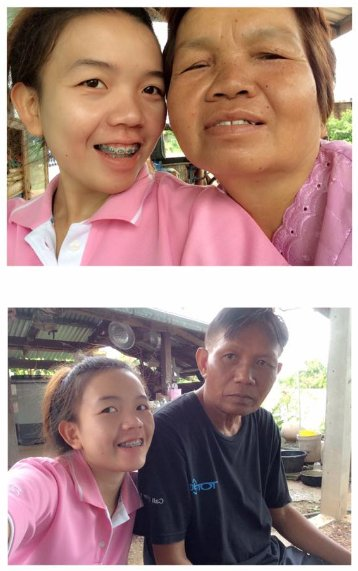 Eye'e and aunt/uncle