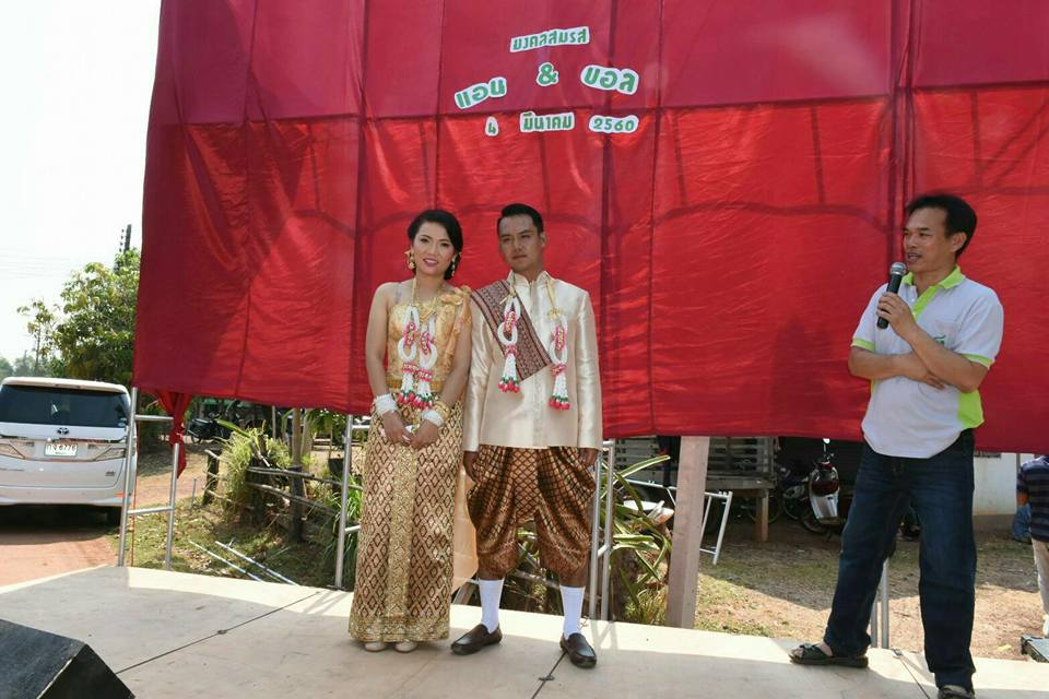Ann & husband + Wutti