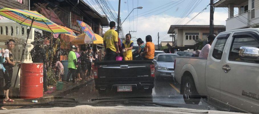 Sakon 'Water street'