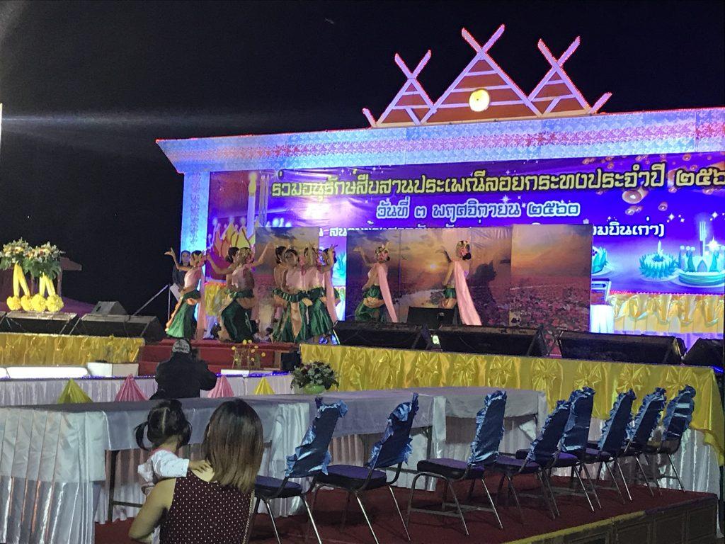 Loy Krathong dancers