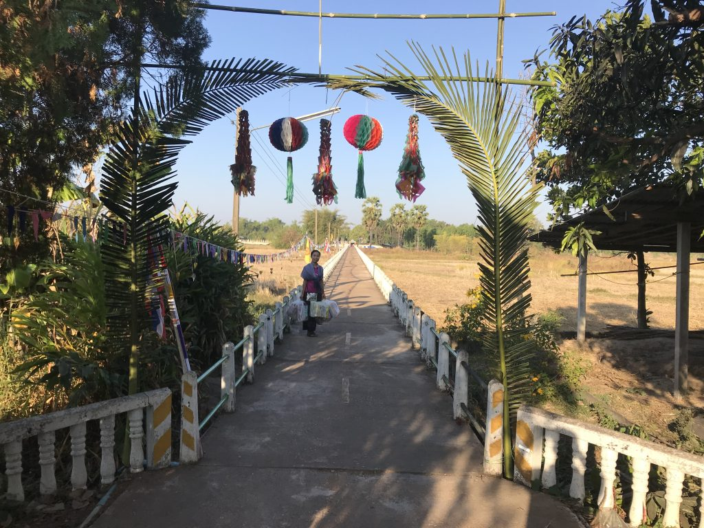 Temple bridge