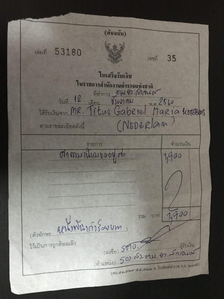 Visa bill