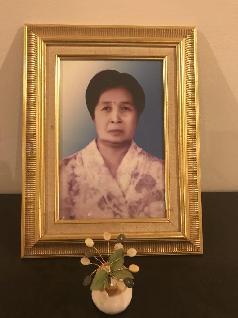 Mama Siripron