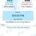 Transfer from KTB