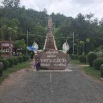 Phu Sing