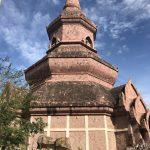 Phu Kaew