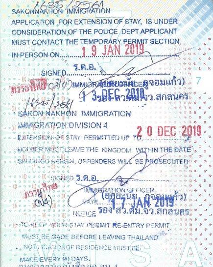 New Visa stamp