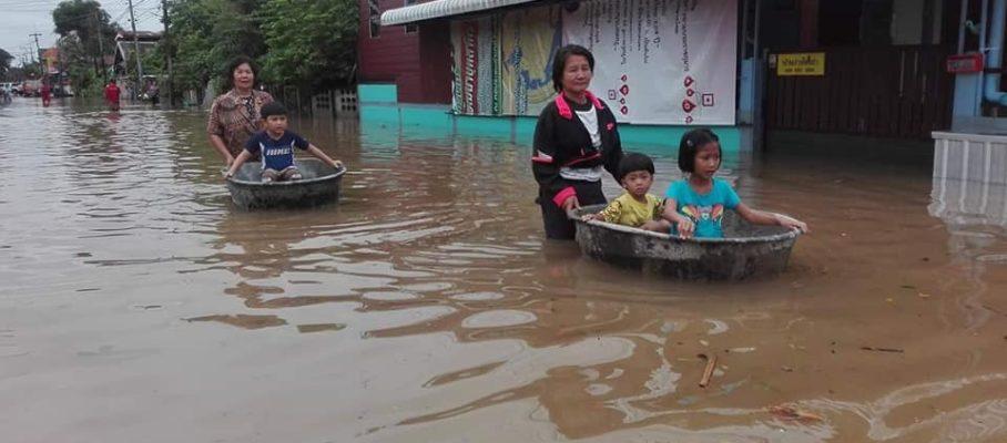 Floods nearby