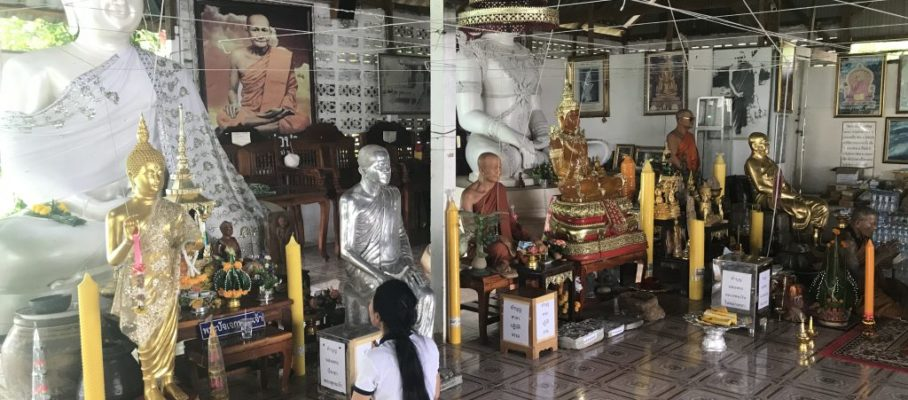 Phu Phan Temple