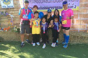 SDD running family