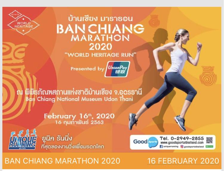 Ban Chiang poster