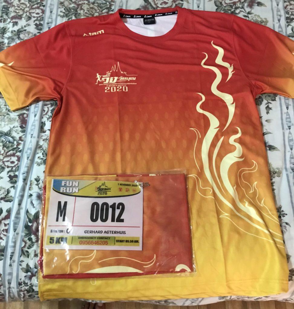 New shirt - not run