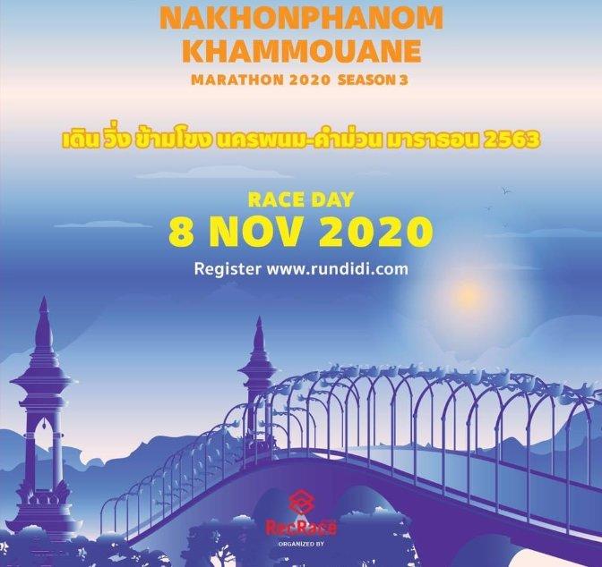 Nakhon Phanom bridge run