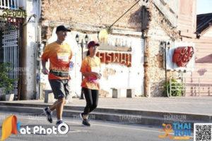 Running in Nakhon Phanom