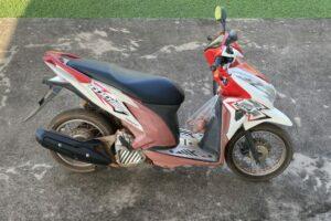 Motorbike Both