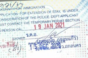 Temporary Visa stamp
