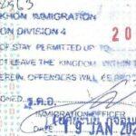 Visa extent stamp