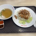 Lunch @Sakon Nakhon