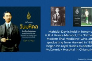 Mahidol day